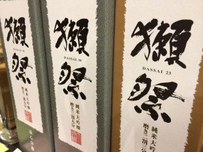 全国の地酒(日本酒)